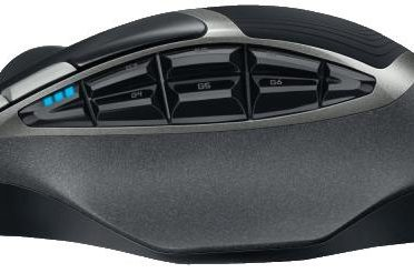 Logitech And The G602 Wireless Mouse: A Gaming Essential
